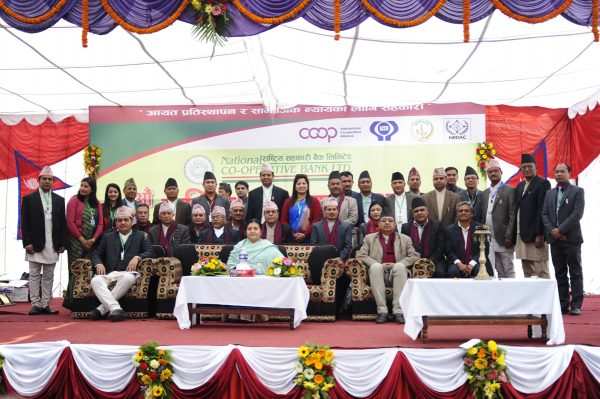 national-cooperative-bank-event